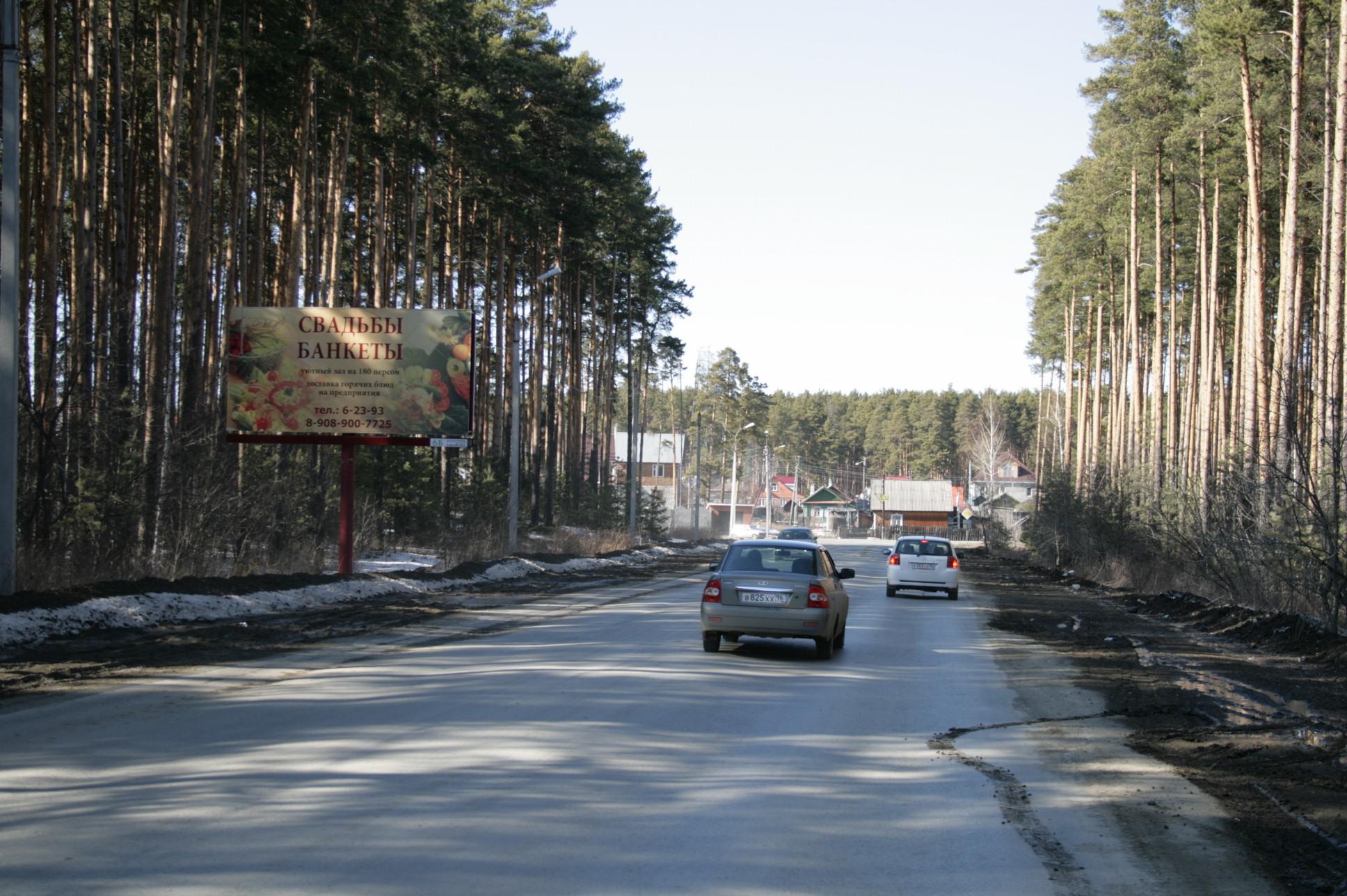 Аренда рекламных конструкций в городе Березовский