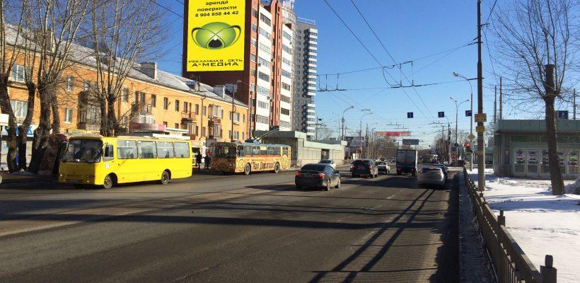 Екатеринбург, Белинского, 175