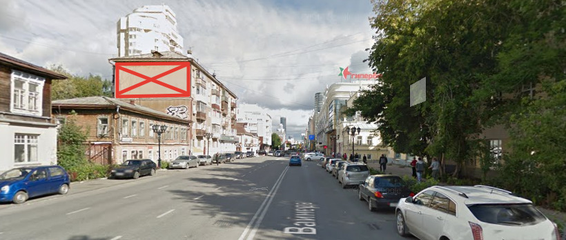 Екатеринбург, Вайнера, 66а (сторона Б)