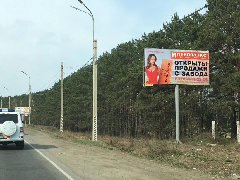 Аренда рекламных конструкций в Алапаевске