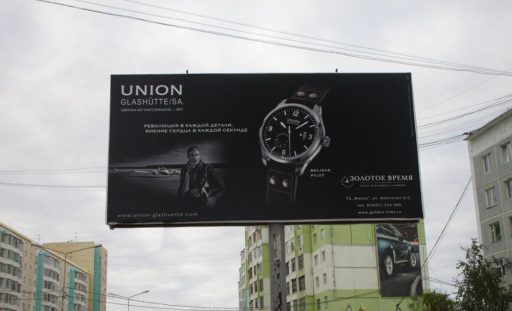Аренда рекламных конструкций в городе Каменск-Уральский
