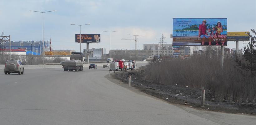 Размещение Суперсайтов в городе Нижний Тагил