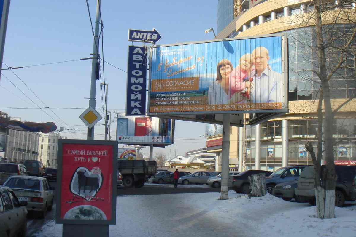 AMEDIA OUTDOOR | Екатеринбург