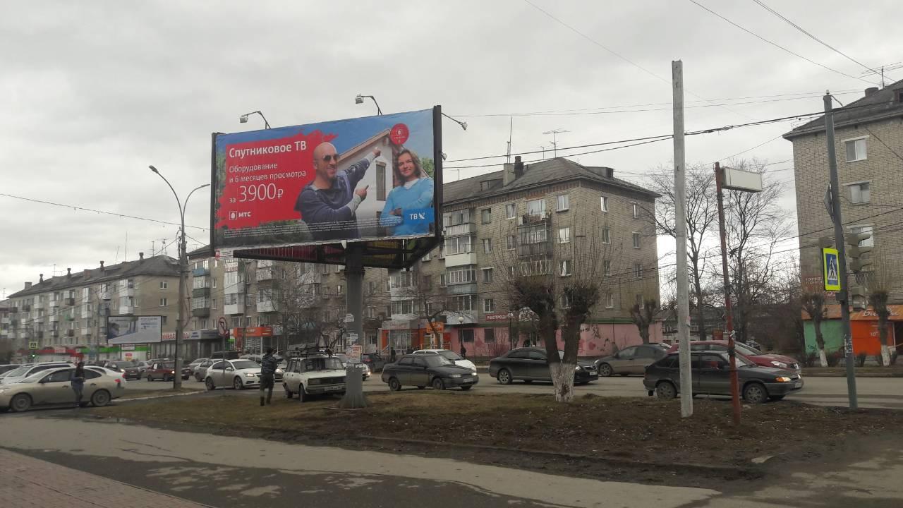 Аренда рекламных конструкций в Серове