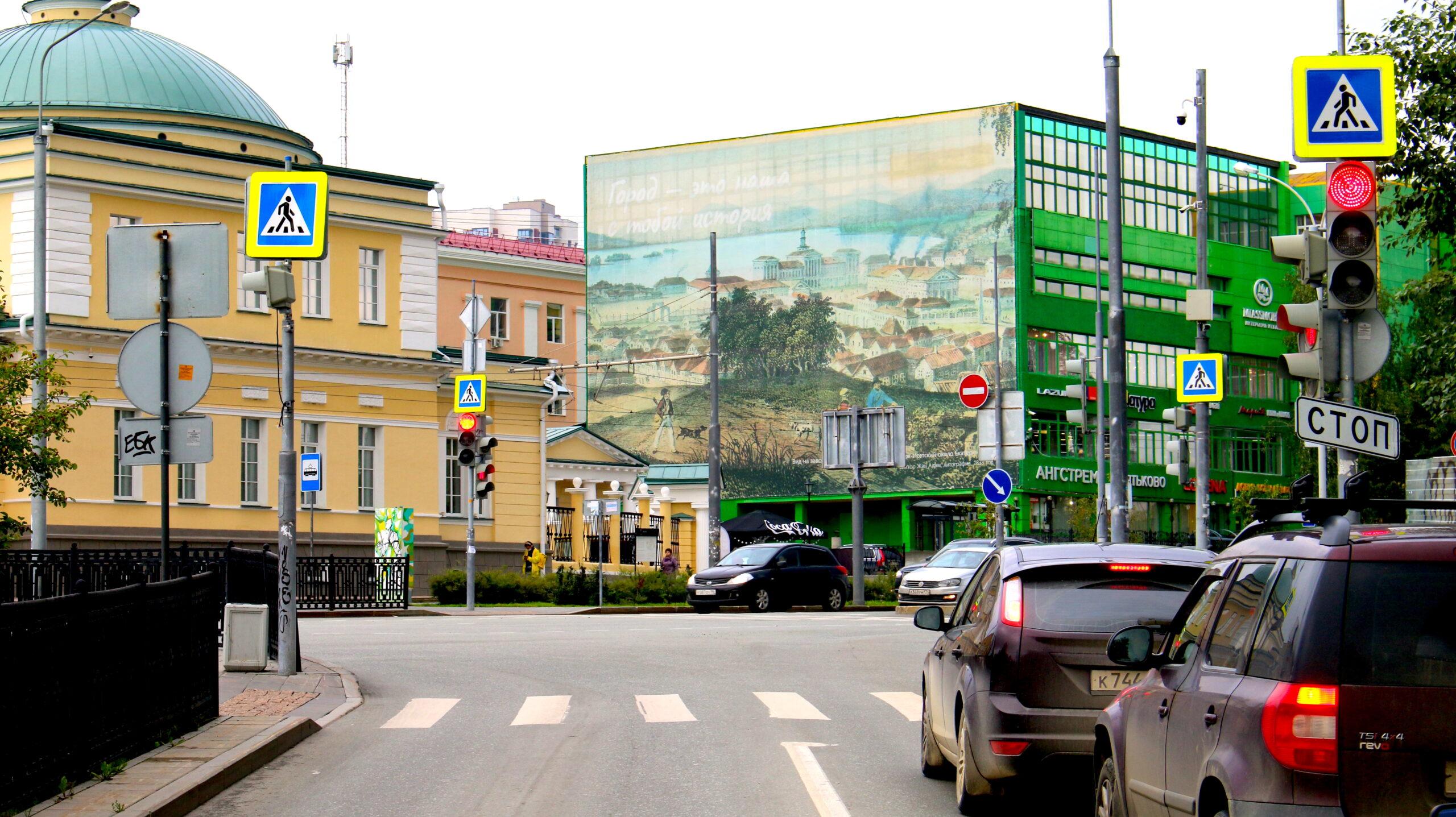 Размещение брандмауэров в городе Екатеринбург