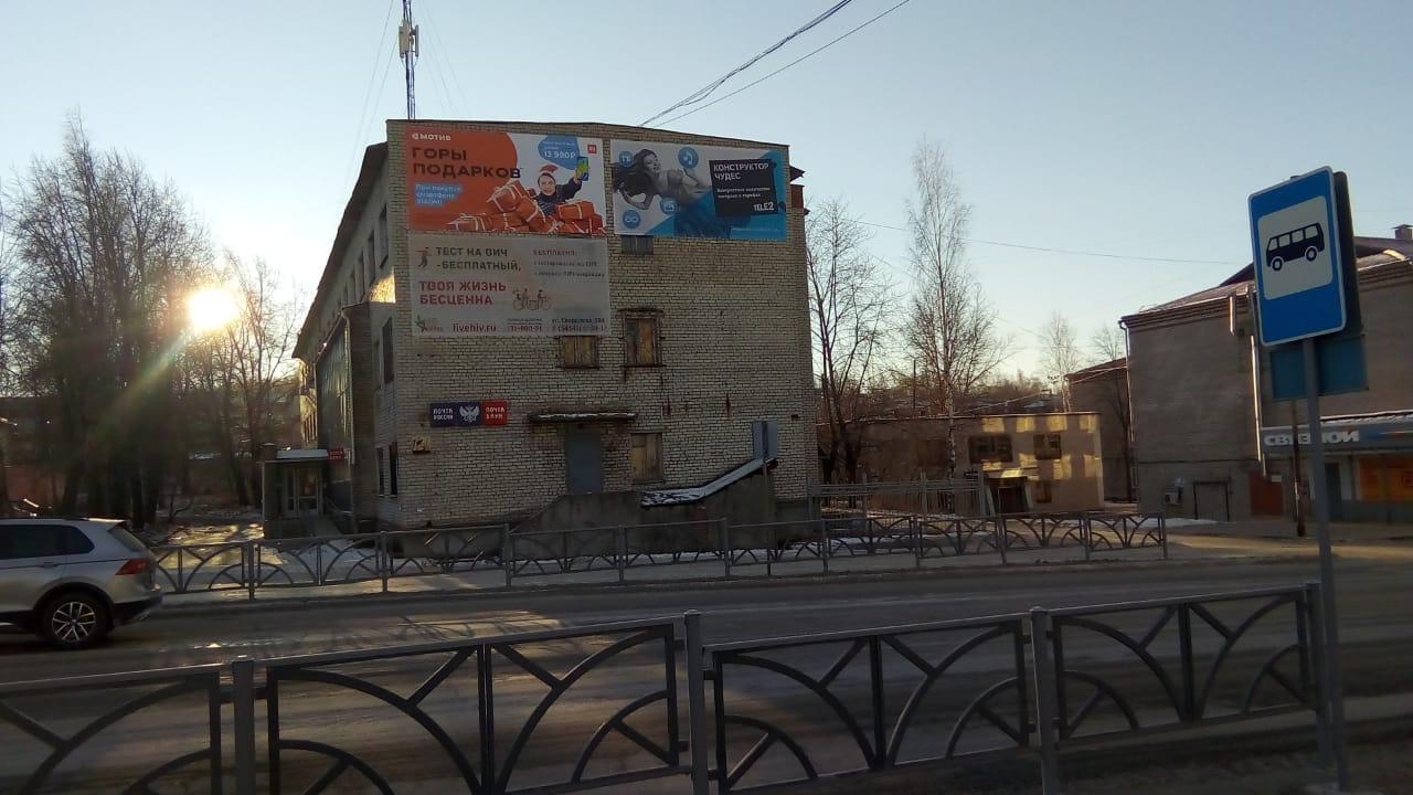 Аренда рекламных конструкций в городе Качканар