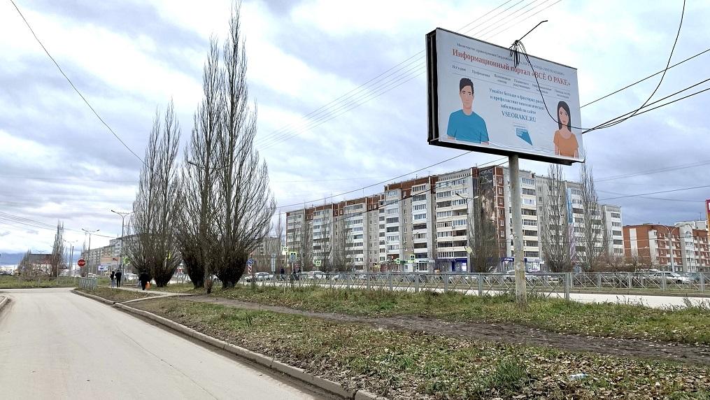 Рекламные конструкции в городе Каменск-Уральский