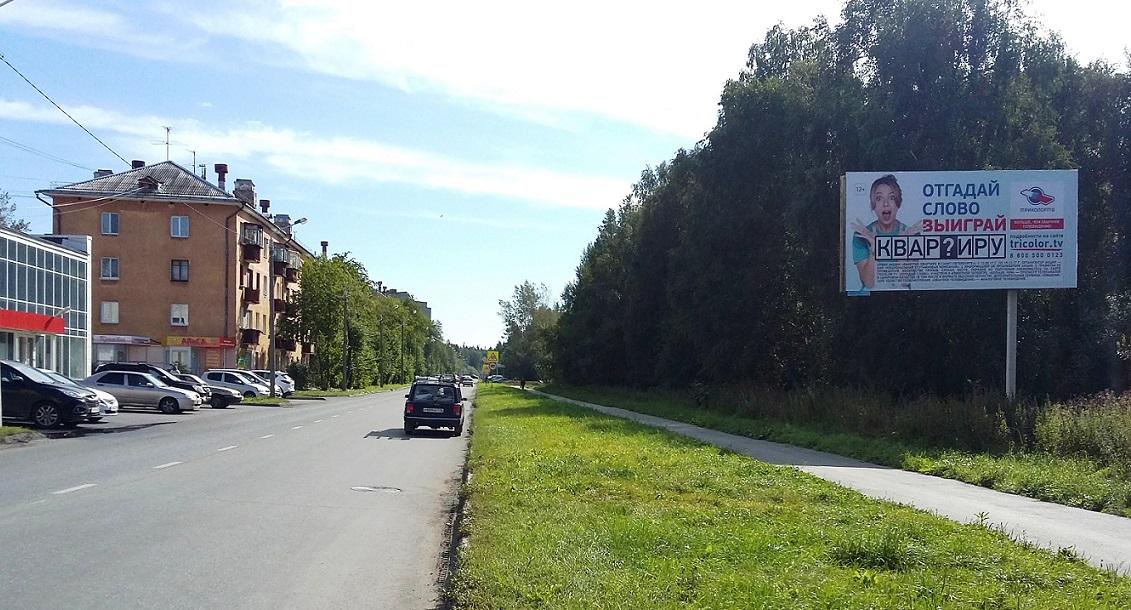 Аренда рекламных конструкций в городе Новоуральск
