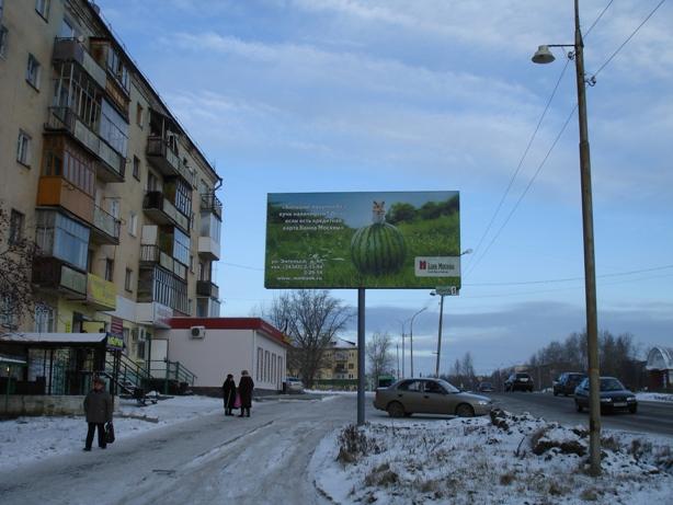 Аренда рекламных конструкций в городе Верхняя Салда