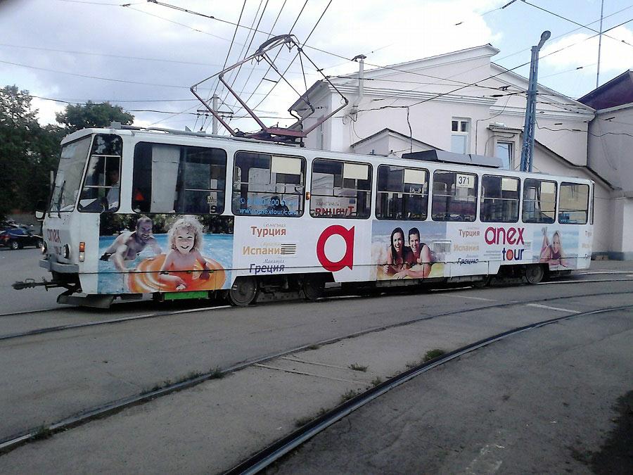 AMEDIA OUTDOOR | Реклама на транспорте в Свердловской области