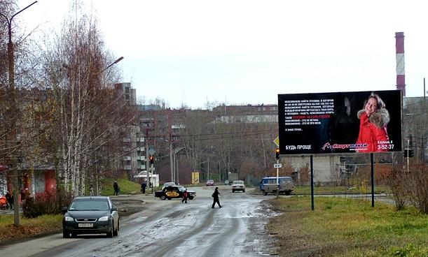 Аренда рекламных конструкций в городе Ревда