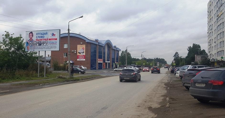 Аренда рекламных конструкций в городе Верхняя Пышма